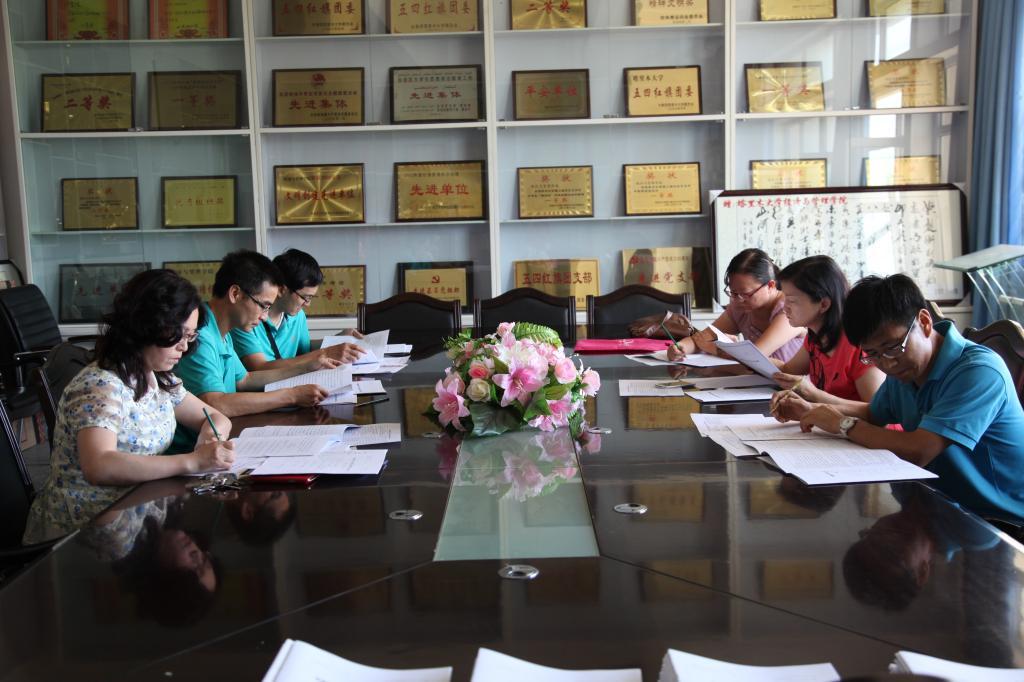 塔里木大学南疆经济社会发展研究院开放课题评审圆满