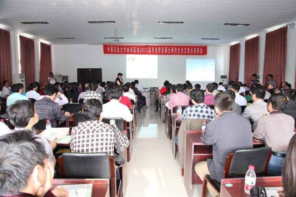 包括塔里木大学在内的全国22个培养单位一百多名代