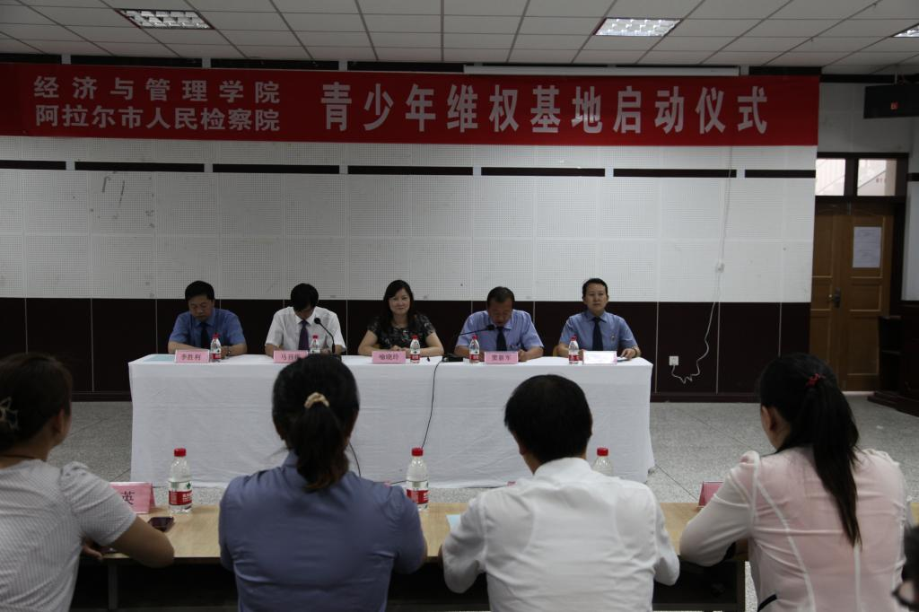 《走完大学梦,实现青春梦,完成中国梦》的讲座.