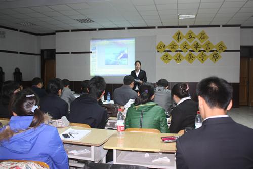 我院成功举办第五届cem论文报告会-塔里木大学经济与